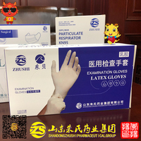 Disposable latex Examination gloves,medical examination gloves