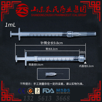 BS EN ISO7886-1:2008,Sterile Hypoderminc Syringes with needle For Single Use