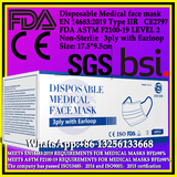 Disposable Medical face mask,3ply with Earloop,Non-Sterile Face Mask