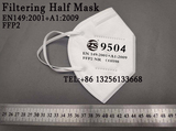 Filtering half mask 9504,FFP 2 Mask certified by SGS,Masks exported to Denmark