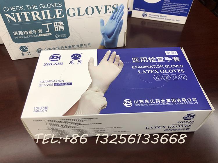 东贝一次性医用手套