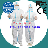 医用防护服出口欧洲,disposable medical protective suit