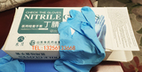 医用检查手套,Medical examination gloves,nitrile gloves丁腈手套