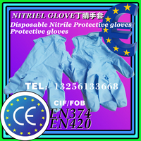 Nitrile gloves,Non-medical disposable nitrile gloves,Comply with EU EN374