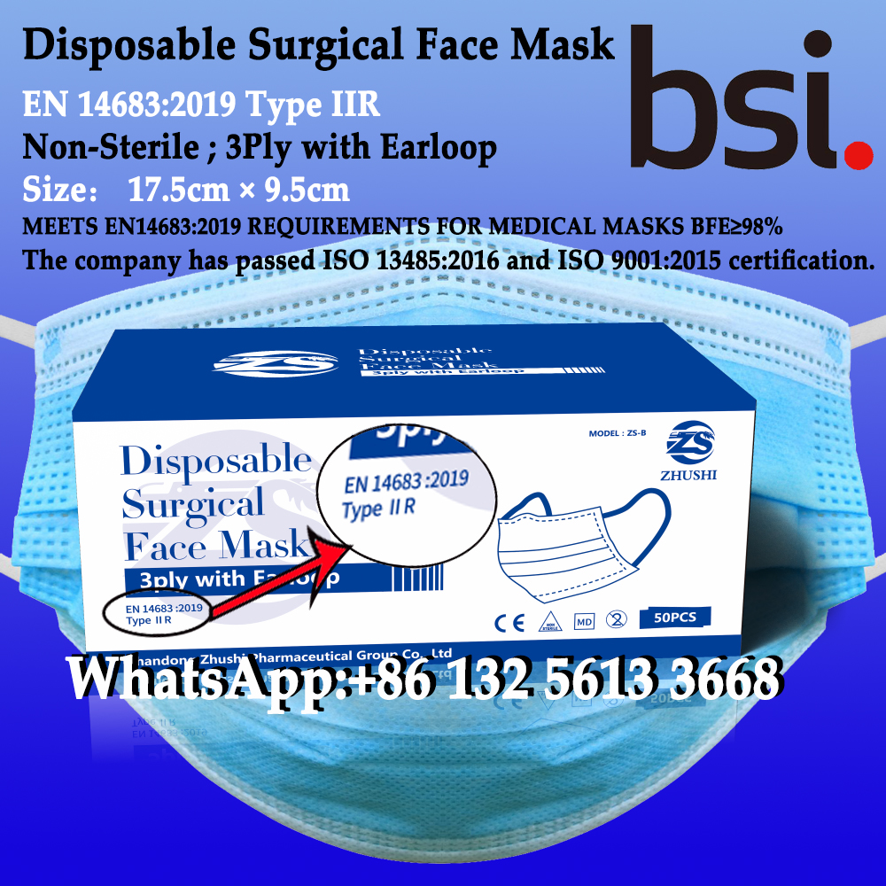 Surgical Face Mask,EN 14683:2019 Type IIR,Non-sterile Mask