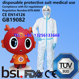 符合EN14126标准的防护服,Disposable medical protective suit