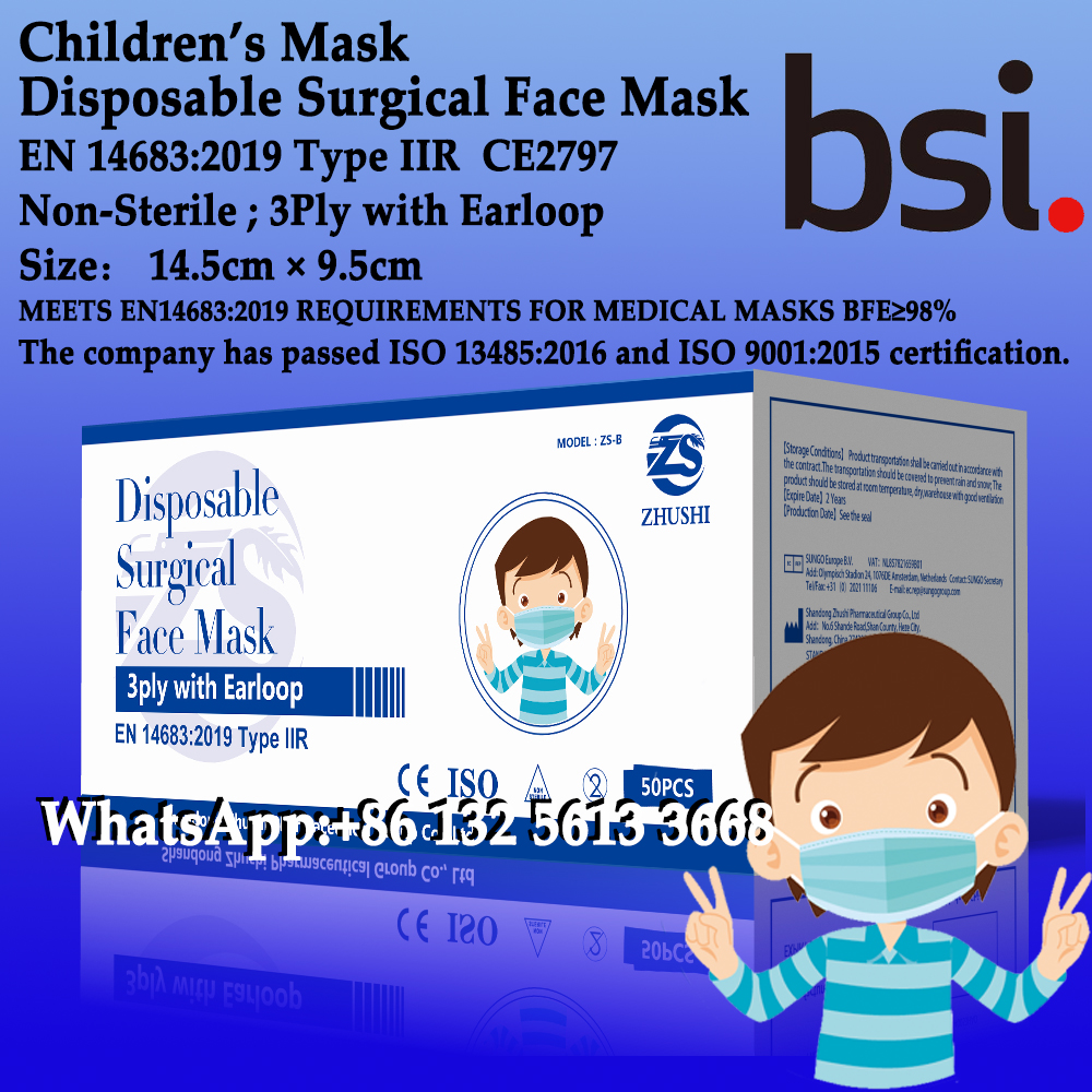Surgical Face Mask,EN 14683:2019 Type IIR,Children's mask,3Ply Mask with Earloop